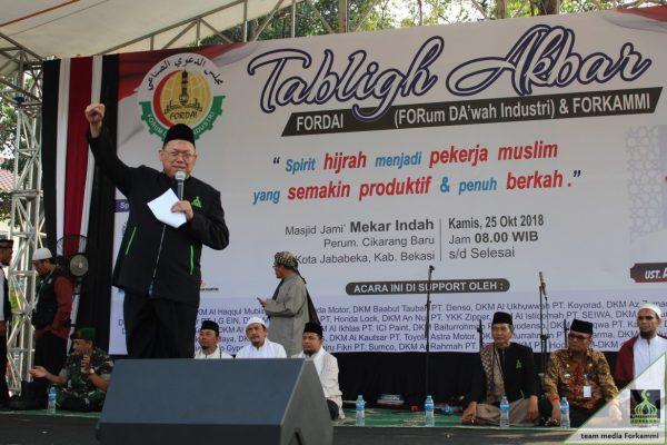 Ini Pesan FORKAMMI Untuk Pekerja Muslim BEKASIMEDIA.COM  