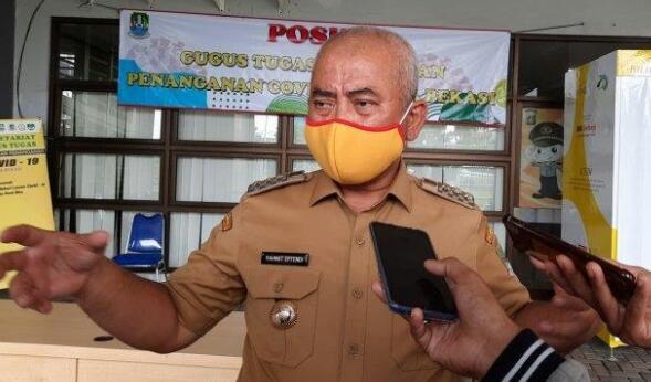 Wali Kota Bekasi Imbau Warga Silaturahmi Secara Virtual BEKASIMEDIA.COM   MEDIA BEKASI SEJAK 2014
