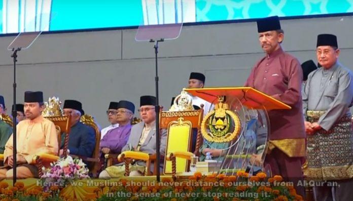 Sultan Brunei: Membaca Al-Quran Sebagai Perisai Penghalau Wabah BEKASIMEDIA.COM |